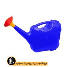 آبپاش ۴ لیتری آبی نفتی گل آوید