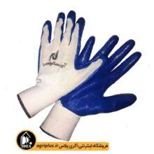 دستکش لایه دار آویسا