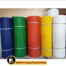 توری پلاستیکی محافظ پوشال ارتفاع ۱/۵ متری ۶میل رول