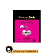 کود گلدهی بسته بندی خانگی کارتن ۲۵ عددی