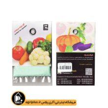 کود ویژه سبزیجات بسته بندی خانگی کاتن ۲۵ عددی