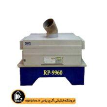 دستگاه رطوبت ساز مدل RP 9960  مه آوران