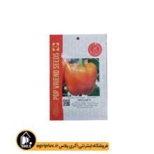 بذر فلفل دلمه ای سوئیت  پوپ نارنجی  پاکت ۵۰۰ عددی