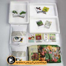 مجموعه کامل کاشت بذر سبزیجات