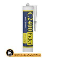 چسب سیلیکون آنتی باکتریال فیدر