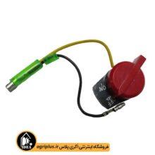 کلید خاموش – روشن موتور هندا
