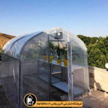 گلخانه خانگی ۷/۵ متری مدل IPG-F1