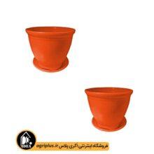 گلدان سیدوس سایز ۰۳ نارنجی