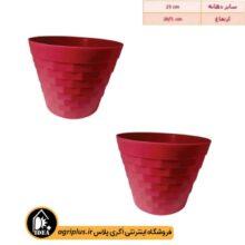 گلدان طرح آجری ۱۲۵۰ سیدوس