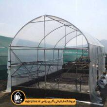 گلخانه پیش ساخته طرح اسپانیایی ۲۰ متری مدلIPG-P1