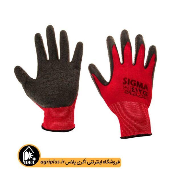 دستکش_لایه_دار_قرمز_سیگما