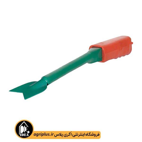 علف_کش_AF_-_103