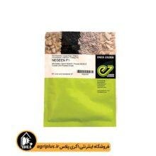 بذر خیار گلخانه ای نگین انزازادن F1 بسته ۵۰۰ تایی
