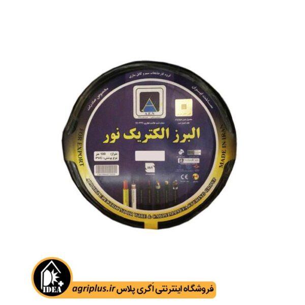 کابل_4_*_4