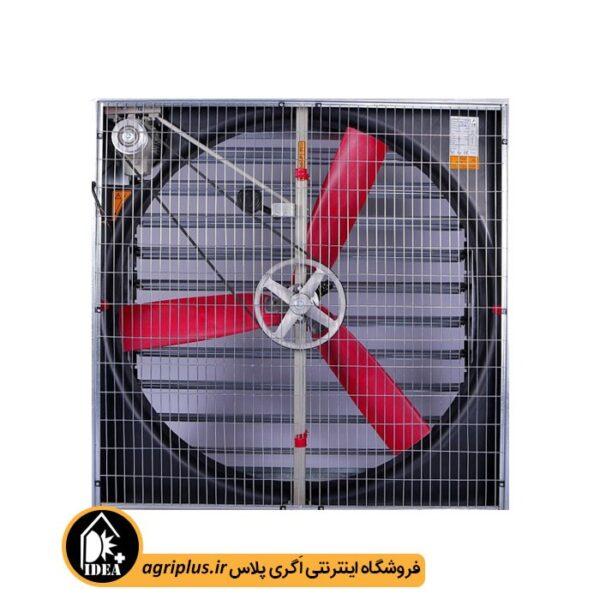 هواکش_140_سه_پره_پلاستیکی_PPG_الوند