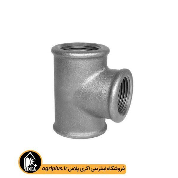 سه_راه_گالوانیزه_2/1/2_اینچ