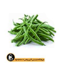 بذر لوبیا سبز بسته بندی خانگی