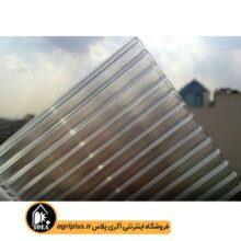 ورق پلی کربنات دو جداره ۶ میل ۶۰۰ * ۲۱۰ پلیمرطلایی