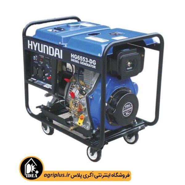 ژنراتور_گازوئیلی_مدل_HG6553_-_PG_هیوندای