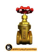 شیر فلکه برنجی ۱/۱/۴ اینچ ایران کیز