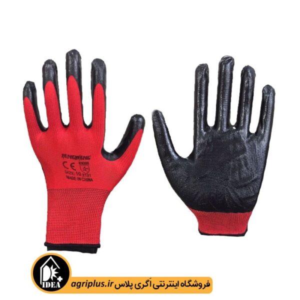 دستکش_لایه_دار_قرمز_اعلاء