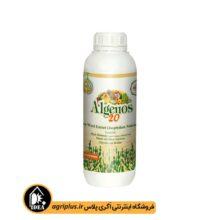 کود مایع آلجیوس ۲۰ قوطی یک لیتری