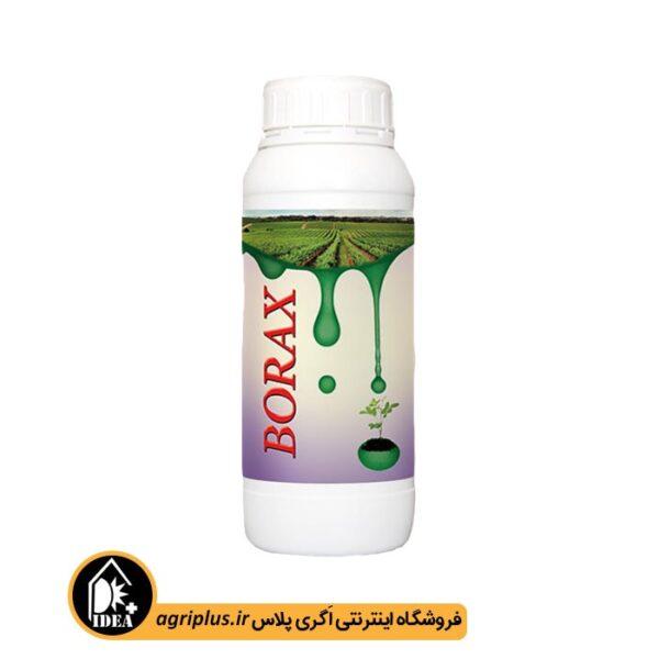 کود_مایع_بوراکس